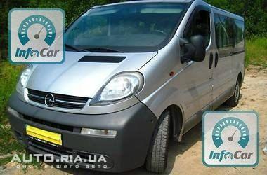 Opel vivaro 2 5 cdti kokemuksia