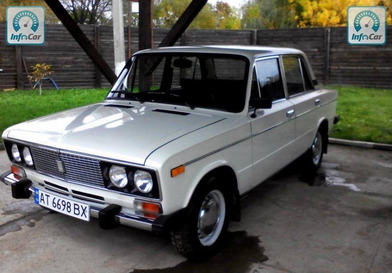 Купить Лада бу в Москве продажа автомобилей LADA ВАЗ с