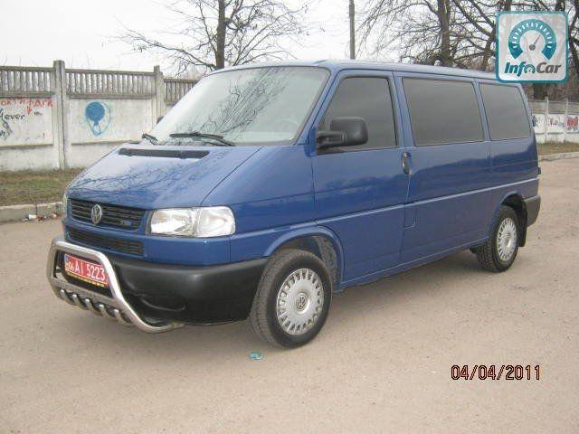 т4 синий транспортер