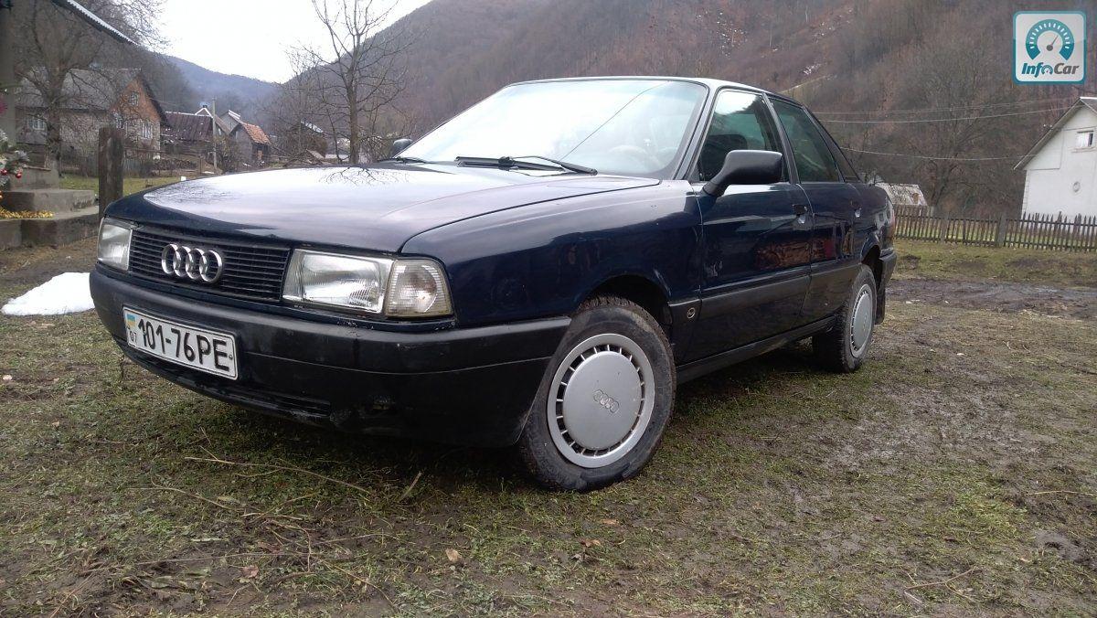 Купить автомобиль Audi 80 1989 (синий) с пробегом, продажа подержанного Audi 80 на автобазаре в ...
