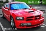 Dodge Charger SRT8 2007 в Киеве