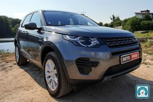 Land Rover Discovery Sport  2017 №782096