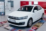Citroen C-Elysee FEEL 2020 в Киеве